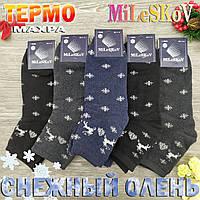 Носки мужские махровые средние Mileskov 41-45р олени ассорти 20035150