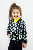 Костюм детский для девочки, фото 1