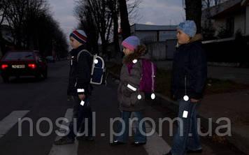 Светоотражающий браслет слэп фликер повязка 400*30 мм стягивающая (красно-оранжевый) ПВХ дополнительная защита