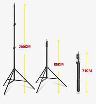 Стійка-штатив для кільцевої лампи та фото аксесуарів (металевий посиленої міцності) 2 метри TS-200, фото 3