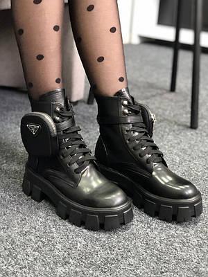 Prada Leather Boots Nylon Pouch