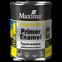 Быстросохнущая грунт - эмаль по металлу и дереву Maxima (Графит глянец) 0,75 кг, фото 1