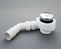 TB50 TURBOFLOW Nicoll сифон для душевого поддона, D-50