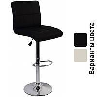 Барный стул хокер Bonro BC-0106 регулируемый стульчик кресло для кухни, барной стойки