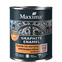 Графитная эмаль антикоррозионная по металлу 3 в 1 Maxima (шоколадный) 2,3 кг, фото 1