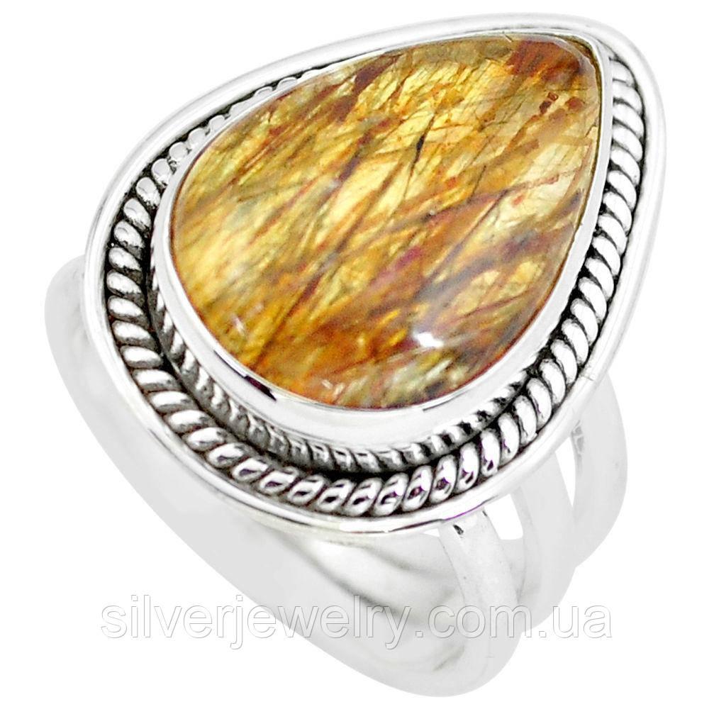 Серебряное кольцо с РУТИЛЛОВЫМ КВАРЦЕМ (натуральный!), серебро 925 пр. Размер 17