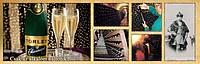 """История знаменитого шампанского """"Torley"""" Jozsef Torley (Жозеф Тёрлей)."""