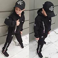 Детский подростковый спортивный костюм BMW турецкая трехнитка высокого качества Цвет черный