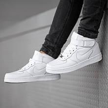 Кроссовки мужские в стиле Nike Air Force на меху БЕЛЫЕ (Реплика ААА+)