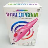 3D ручка аккумуляторная с био пластиком для 3Д рисования и трафаретом K9902 розовый, фото 7