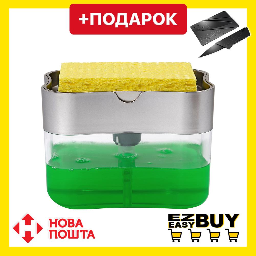 Дозатор для моющего средства с подставкой для губки, диспенсер с губкой для кухни