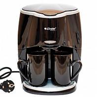 Капельная кофеварка Livstar LSU-1190 black на 2 чашки,850 Вт Маленькая кофемашина для дома с двумя чашками