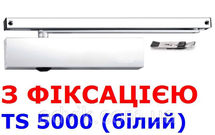 Доводчик Geze TS 5000 з ковзною тягою з фіксацією (білий)
