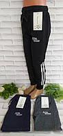 Штаны  р.L (7-8 лет) детские спортивные хлопок для мальчика Золото синий, серый и чорный цвет, фото 1
