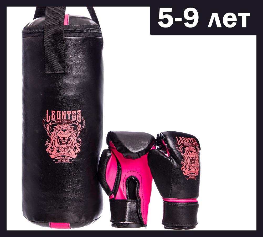 Детские боксерские перчатки + груша на 3-7 лет. Набор боксерский Черно-розовый