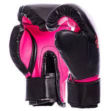 Детские боксерские перчатки + груша на 3-7 лет. Набор боксерский Черно-розовый, фото 2