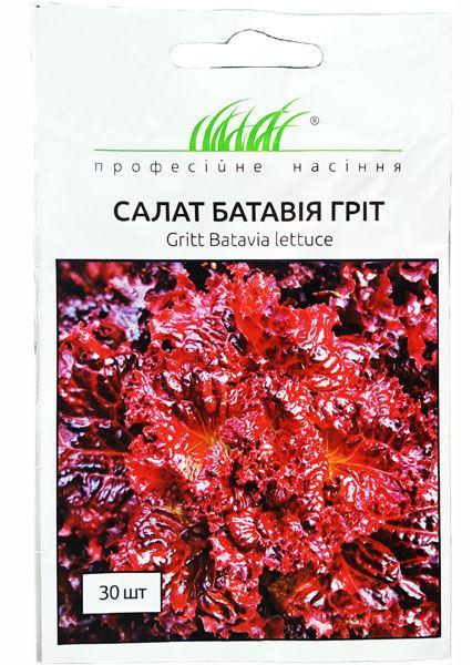 Семена салата Грит красный 30 шт. Wing Seed