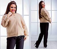 Женское стильное кашемировое пальто Батал