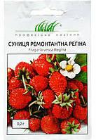 Семена земляники Регина 0,2 г Hem Zaden
