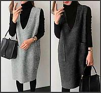 Р. 42 до 52. Замеры! Сарафан шерстяной - теплый, модный, женский, зимний. Платье с карманами до колена.