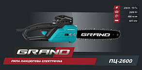Электропила Grand ПЦ-2600, фото 3