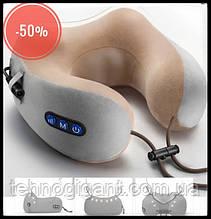 Массажная подушка U-Shaped Massage Pillow (от аккумулятора) Brow подголовник массажер