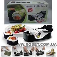 Устройство для приготовления суши Perfect Roll Sushi, фото 1