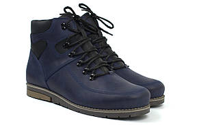 Сині зимові чоловічі черевики взуття великих розмірів шкіряна Rosso Avangard Major Payne Street Blu BS