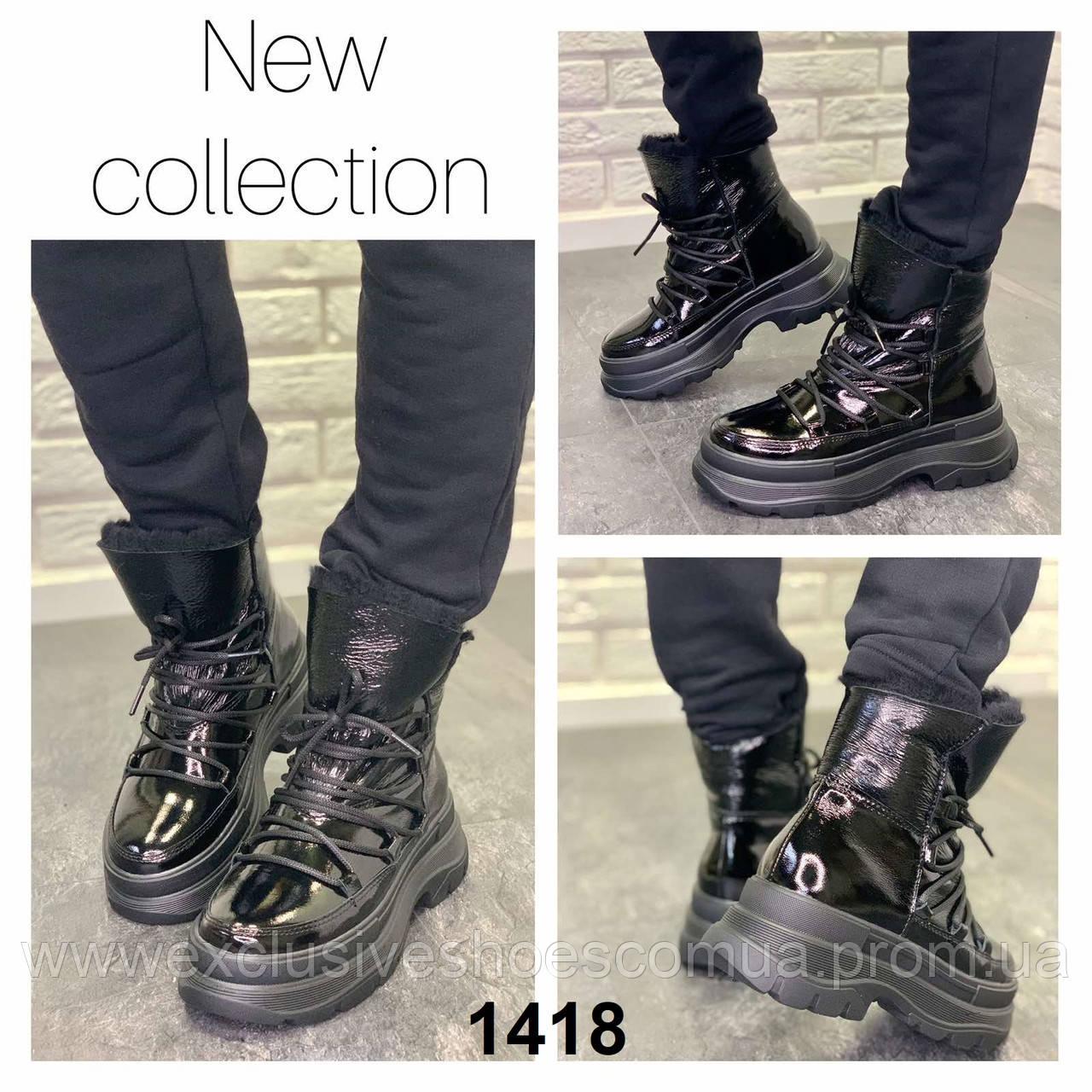 Ботинки женские зимние кожаные черные наплак