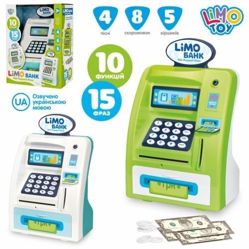 Детская копилка - терминал Limo Банк арт. 4550