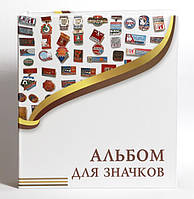 """Альбом """"Для значков"""". Стандарт """"OPTIMA""""., фото 1"""