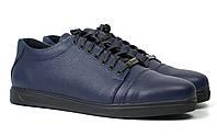 Сині кросівки шкіряні чоловіче взуття великих розмірів демісезонна Rosso Avangard Gushe Flot Blu BS, фото 1