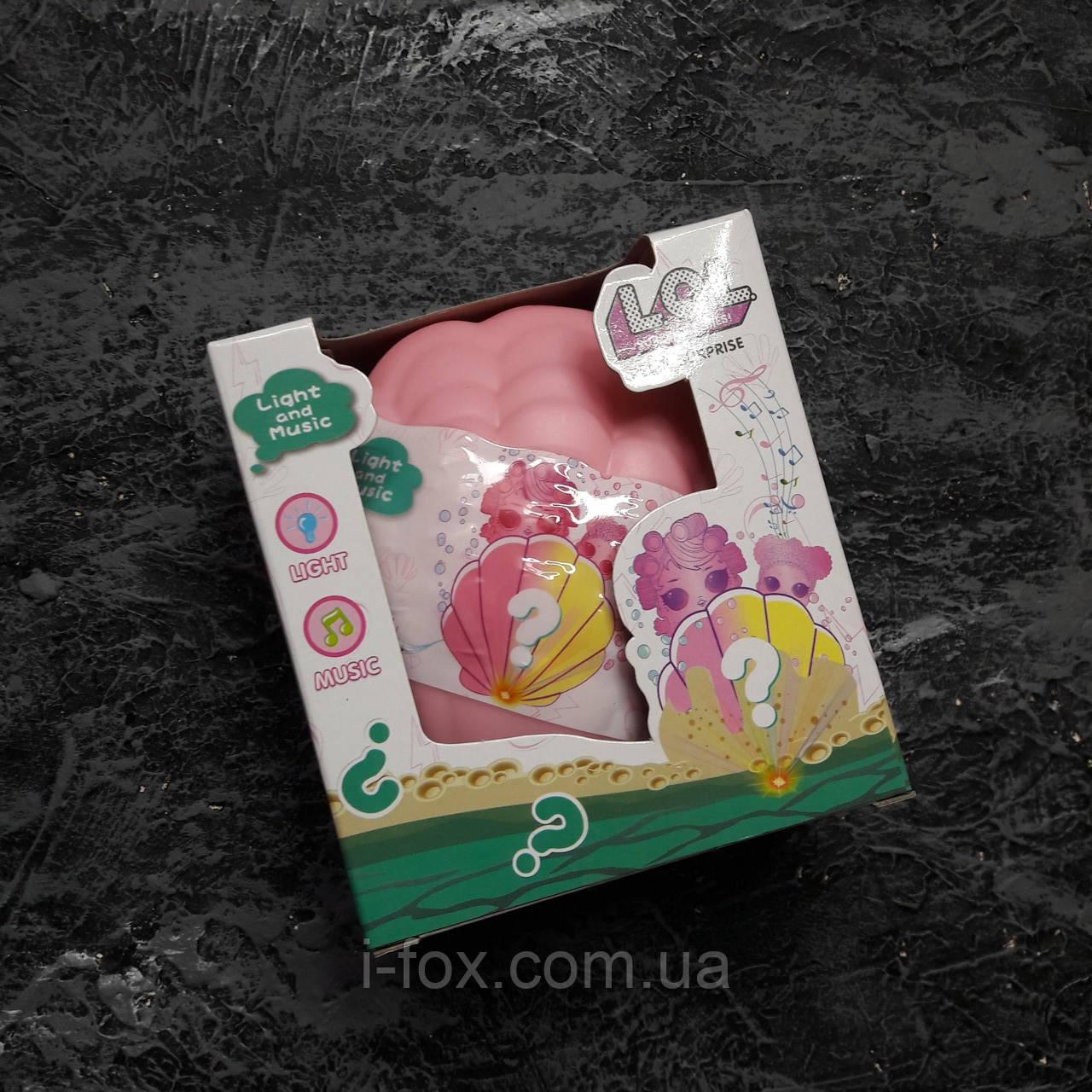 Кукла лол ракушка | Кукла LOL Pearl mini Surprise Doll свет + музыка