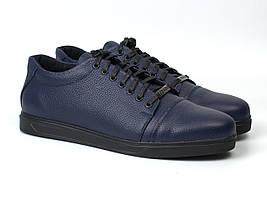 Сині кросівки шкіряні чоловіче взуття демісезонне на широку стопу Rosso Avangard Gushe Flot Blu