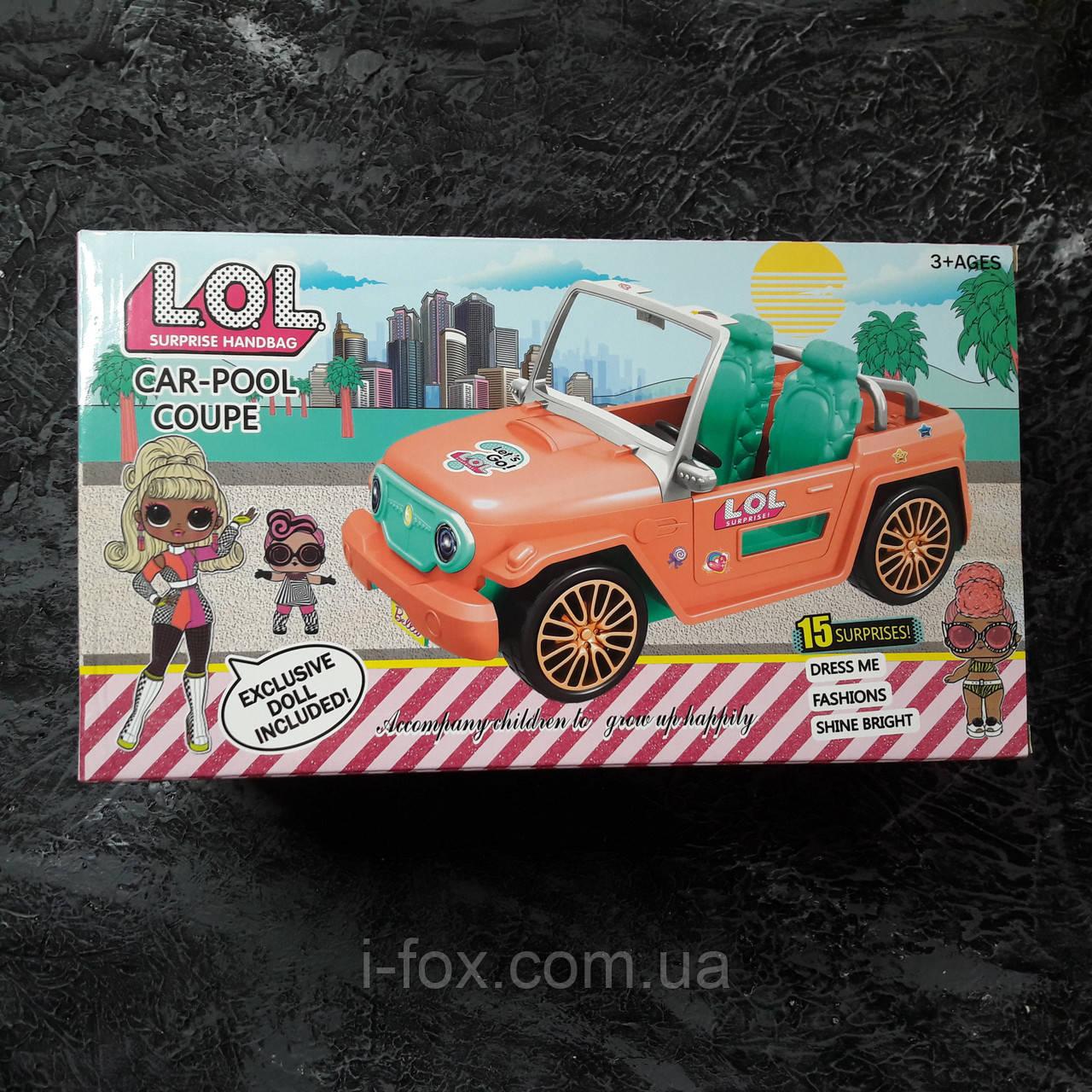 Машина для кукол L.O.L Surprise   Коллекционный подарочный автомобиль   LOL