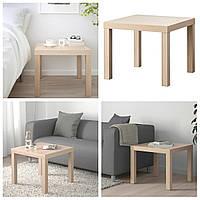 Журнальный столик IKEA LACK бежевый дуб 55x55см ИКЕА ЛАКК квадратный кофейный столик