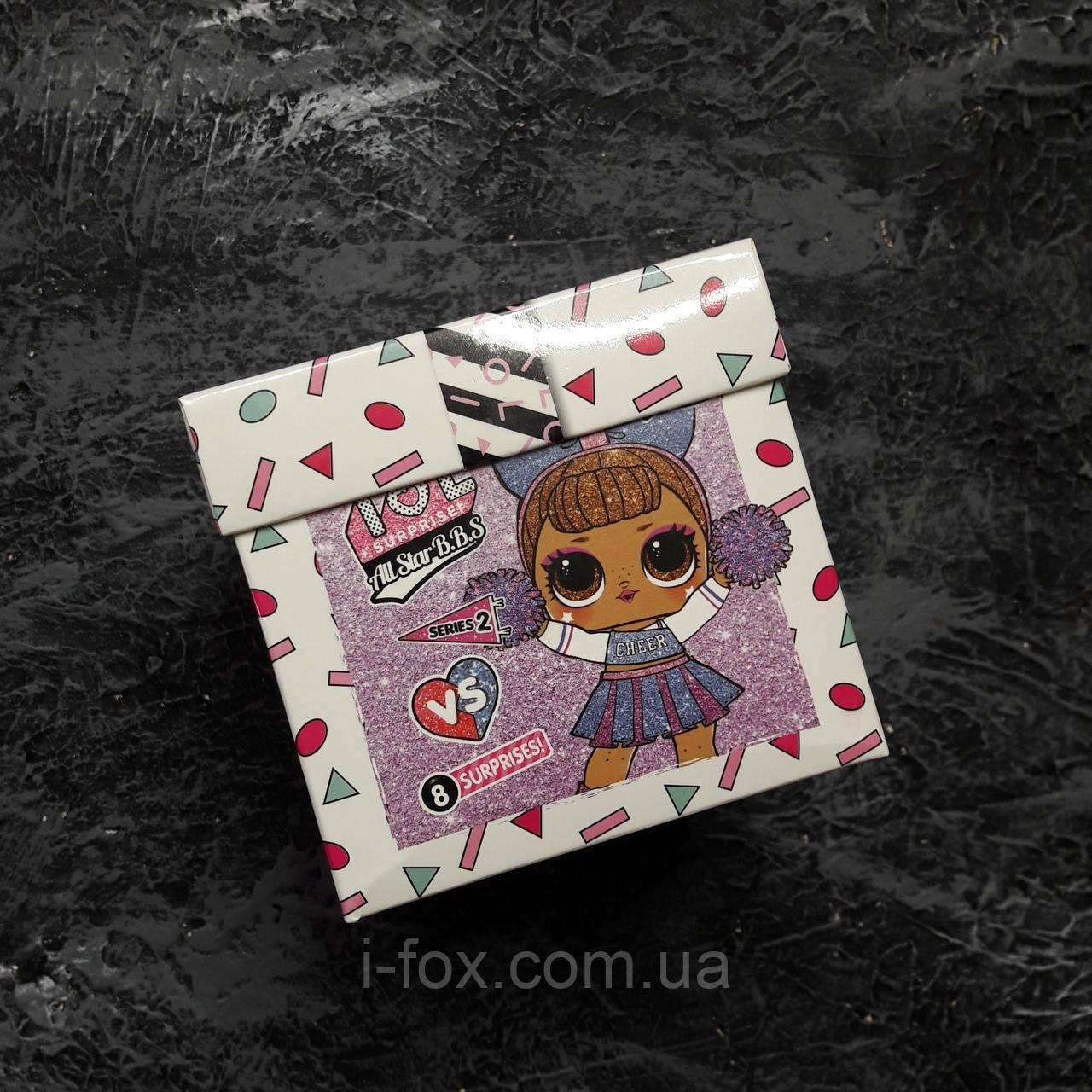 Подарок в коробке блестящая кукла глиттер шар ЛОЛ | L.O.L. Surprise 8 Surprises LOL