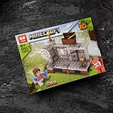 Конструктор Minecraft Коллекция из 8 в 1| Конструктор Minecraf Построй свой поселок, фото 3