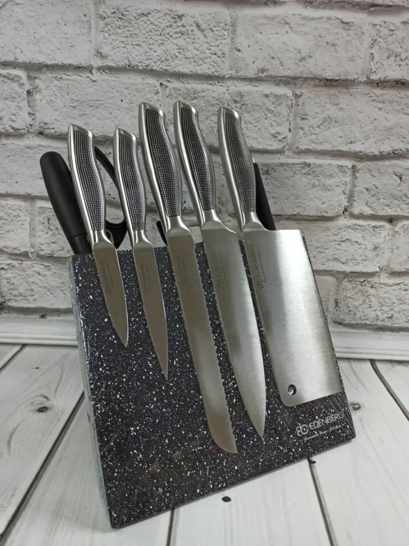 Набор ножей Edenberg на магнитной подставке с овощечисткой и мусатом (EB-3614)