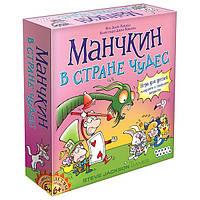 Настольная игра Hobby World Манчкин в Стране чудес (1831)