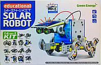 Конструктор робот Solar Robot 14 в 1 на солнечных батареях конструктор робот для детей и взрослых