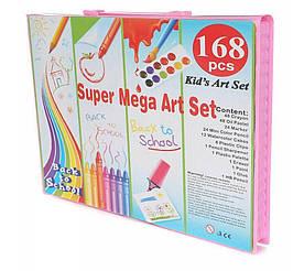 Дитячий набір для малювання Art Set на 168 предметів, для дівчинки, Рожевий