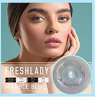 Линзы для глаз цветные Fresh Lady оттеночные серые с голубой серединкой