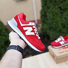 Кроссовки Balance 574 Красные белая N 36 |37 | 38 | 39 | 40 |41