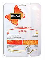 Плацентарно-коллагеновая маска Dizao для лица и шеи с экстрактом красной икры-10 шт.