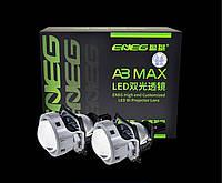 """Светодиодные Линзы AOZOOM A3 MAX 3.0"""" / BI-LED ENEG AOZOOM A3 Max"""