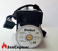 Насос Vaillant turboTEC, atmoTEC, ecoTEC Pro/Plus