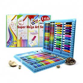 Дитячий набір для малювання Art Set на 168 предметів, для хлопчика, Блакитний