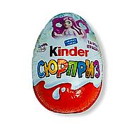 Шоколадное Яйцо Kinder Сюрприз для девочек