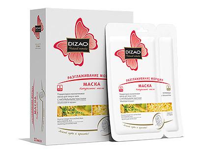 """Плацентарно-колагенова маска Dizao """"Натуральні олії"""""""